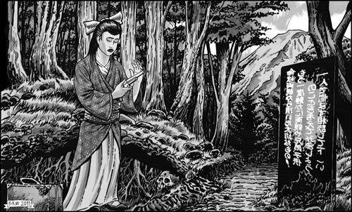 Age of Cthulhu 6: A Dream of Japan - illustration 2