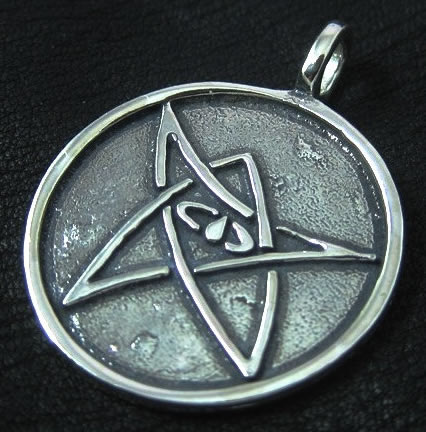 Älteres Zeichen nach August Derleth (Silber-Amulett)