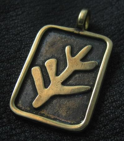 Älteres Zeichen nach H.P. Lovecraft (Bronze-Amulett)