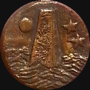 Monolith im Wasser (Relief-Scheibe aus Resin) - Kult-Objekt 45mm