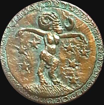 Shub Niggurath - Ganz [oF] (Relief-Scheibe aus Resin) - Kult-Objekt
