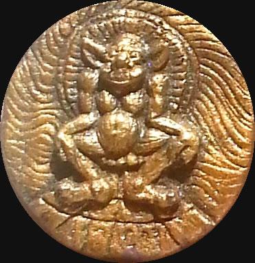 Tsathoggua Frontal (Relief-Scheibe aus Resin) - Kult-Objekt 45mm