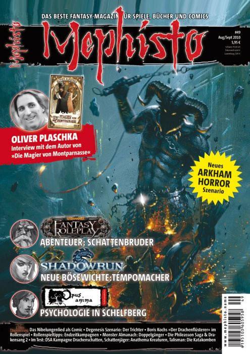 Mephisto 49