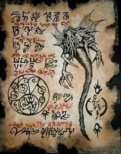 Necronomicon Fragment 012