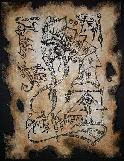 Necronomicon Fragment 045 - Nyarlathotep