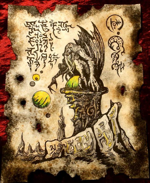 Necronomicon Fragment 052