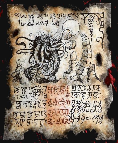 Necronomicon Fragment 081